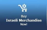 Buy Israeli products